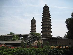 Twin Pagoda Temple - The twin pagodas inside the Yongzuo Temple.