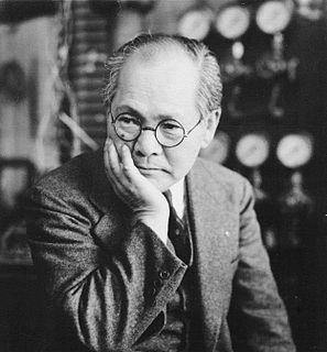 Yoshio Nishina Japanese physicist