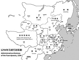 Administrative divisions of the Yuan dynasty