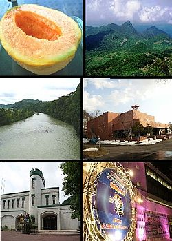 From top left: Yubari melon, Mount Yubari, Yubari River, Coal Mine Museum in Yubari, Yubari Melon Castle, Yubari Film Festival site