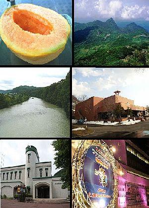 Yūbari, Hokkaido - From top left: Yubari melon, Mount Yubari, Yubari River, Coal Mine Museum in Yubari, Yubari Melon Castle, Yubari Film Festival site