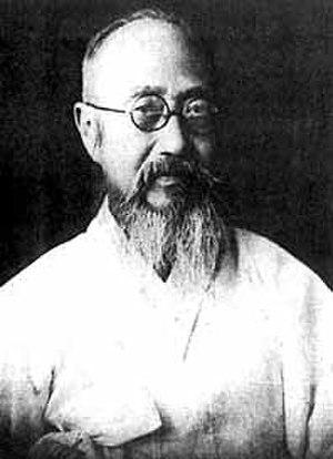Yun Chi-ho - Image: Yun Сhiho