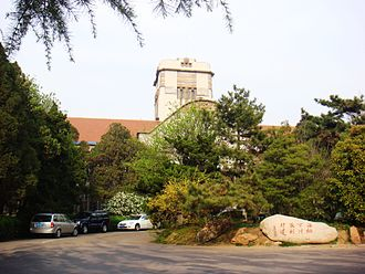 Ocean University of China - Yushan Campus of the University