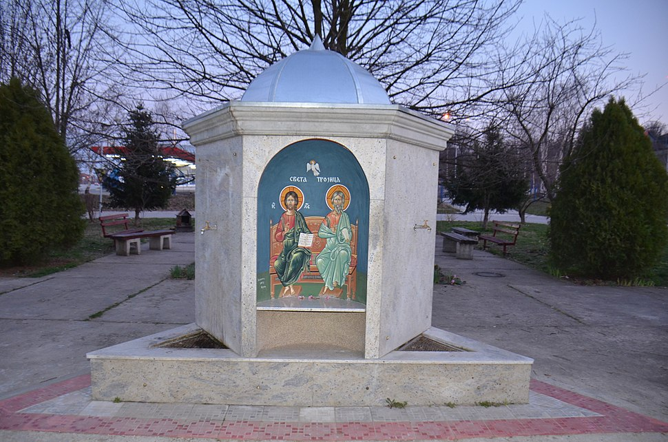 Zapis-0123-Jagodina-Sveta-Trojica 20150318 1853