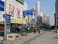 Zhangyang Road.jpg
