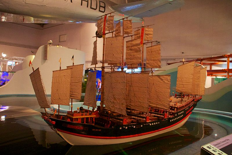 File:Zheng He's Treasure Ship 1.jpg