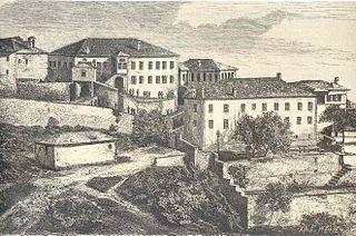 Zographeion College Teacher seminary school in Qestorat, near Gjirokaster, Ottoman Empire
