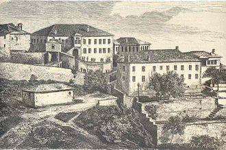 Greeks in Albania - The Zographeion College facilities (1881) in Qestorati