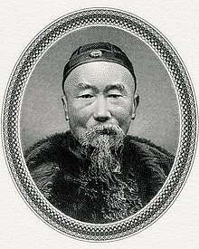 """LI HUNG CHANG"" in 1909 United States Government art detail, from- HONGZHANG, Li (engraved portrait) (cropped).jpg"