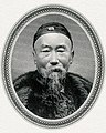 """""""LI HUNG CHANG"""" in 1909 United States Government art detail, from- HONGZHANG, Li (engraved portrait) (cropped).jpg"""