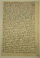 """Nushirvan Promulgates His Reforms"", Folio 602v from the Shahnama (Book of Kings) of Shah Tahmasp MET sf1970-301-68b.jpg"