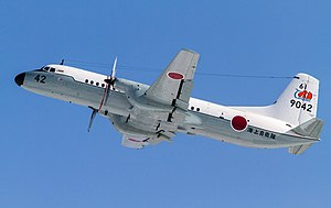 Air Transport Squadron 61 (JMSDF) - Image: 'Japan Navy Schedule 21' Atsugi route 4 departure. (8382459963)