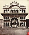 *Bindrabun -Vrindavan-. Gate of Shet Lukhmeechund's Temple; a photo by Eugene Clutterbuck Impey, 1860's.jpg