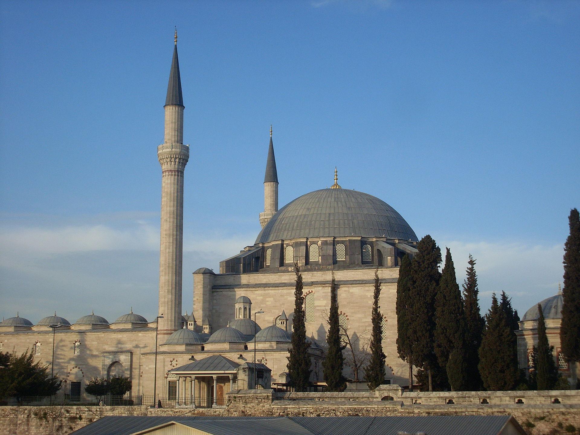 Yavuz Selim Mosque - Wikipedia