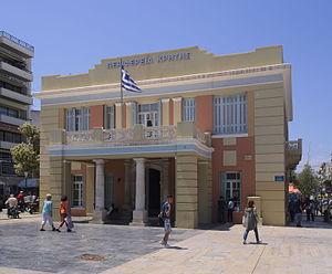 Περιφέρεια Κρήτης 8997