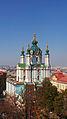 Андреевская церковь ( Киев ).jpg