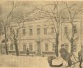 Архитектурне обличчя Полтави. 1919. № 12. Дім Поліцейського Управління.png