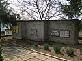 Бондурі меморіал 5.jpg