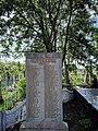 Братська могила радянських воїнів, с. Веселий Поділ 05.jpg