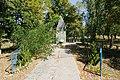 Братська могила 18 радянських воїнів, які загинули при визволенні села.jpg