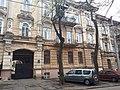 Будинок житловий по вулиці Князівська, 8.jpg