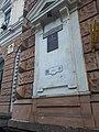 Будівля Головпоштамту по вулиці Садова,10.jpg