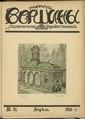 Вершины. Журнал литературно-художественный. №21. (1915).pdf