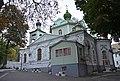 Вознесенська церква (Деміївка) 02.jpg