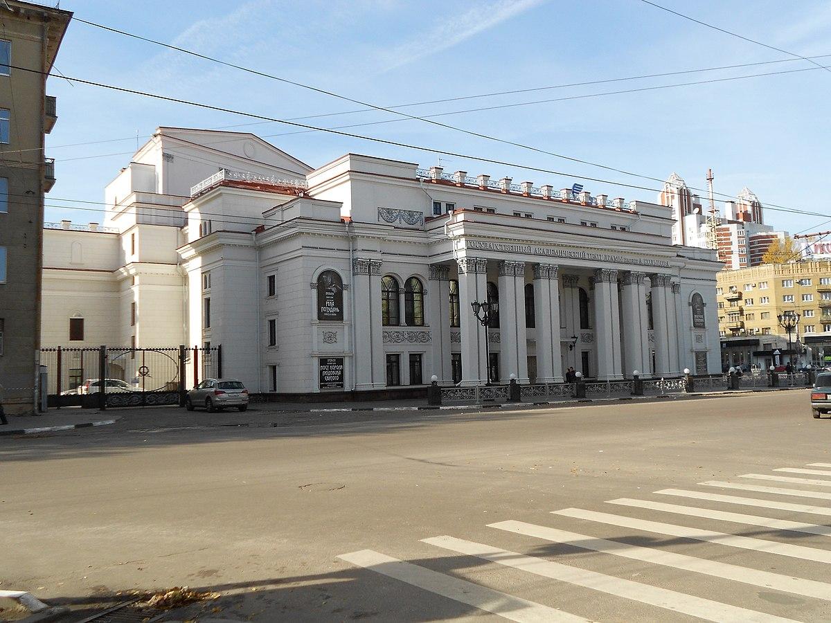 калужский драматический театр схема зала