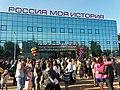 В Ростове-на-Дону открылся парк «Россия – Моя история» 18.jpg