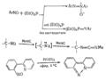 Дезоксигенирование нитрозросоединений 2.png