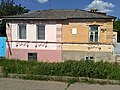 Дом, в котором родился писатель Андрей Губин.jpg