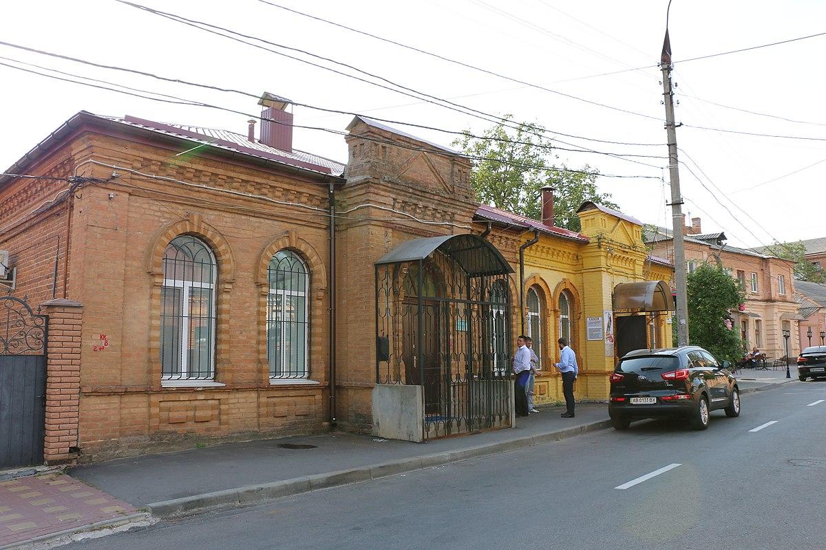 File:Хмельницький, вулиця Пилипчука, 51.jpg - Wikimedia Commons