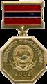 Заслуженный рационализатор Армянской ССР.png