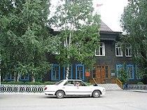 Здание администрации Поспелихинского района Алтайского края.jpg
