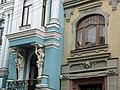 Киев, Украина - Ярославов Вал, 16.jpg