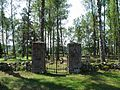 Кладбище (le cimetière) - Bontrager - Panoramio.jpg