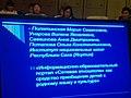 """Конференция """"Языковая политика в РС(Я)"""" 2012 12.jpg"""