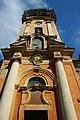 Монастир домiнiканiв, Кам'янець-Подільський 07.JPG