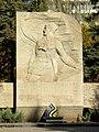 """Монумент """"Комісар"""", Алея Cлави у Запоріжжі, 2015 (фото Voky89).jpg"""