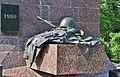 Монумент сынам Кубани, погибшим в Афганестане... Фрагмент 1.JPG