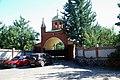 Мотронинський Свято-Троїцький монастир 3.jpg