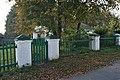 Ограда усадьбы у дома садовника.jpg