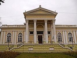 Odessa Archeological Museum