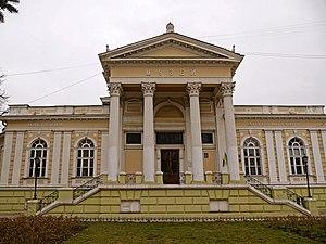 Odessa Archeological Museum - Image: Одеса Будівля Археологічного музею P1050189