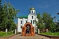 Окольний град літописного міста Переяслав.jpg