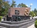 Пам'ятний знак на місці висадки євпаторійського десанту (катер).JPG