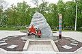Памятник Балаклейцам погибшим в Афганистане.JPG