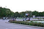 Парк имени Горького в Москве. Фото 47.jpg