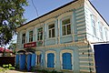Пермский край, Оханск, ул. Первомайская, 41.jpg